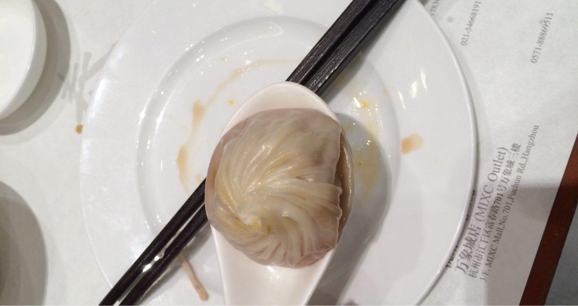 Shanghai Din Tai Fung