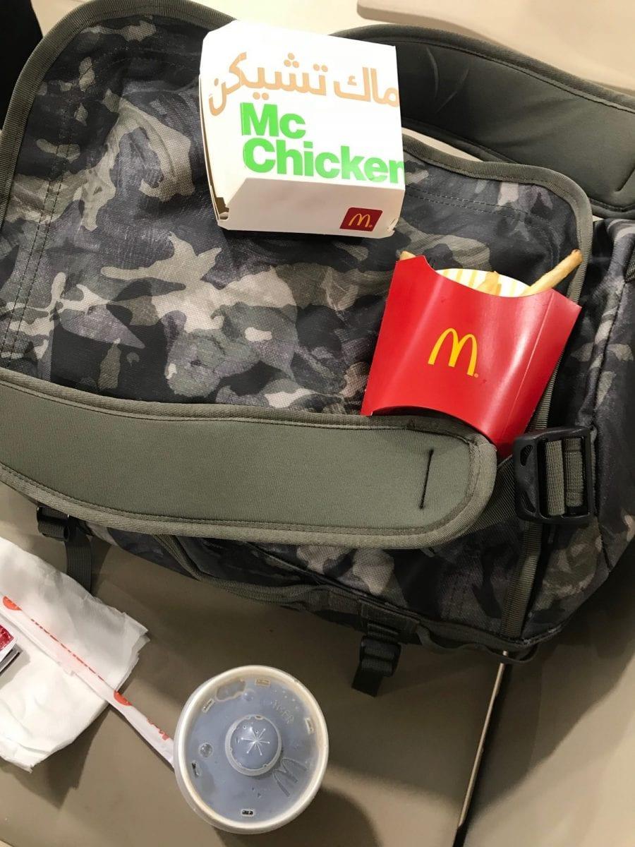 Cold McDonalds - never a good idea