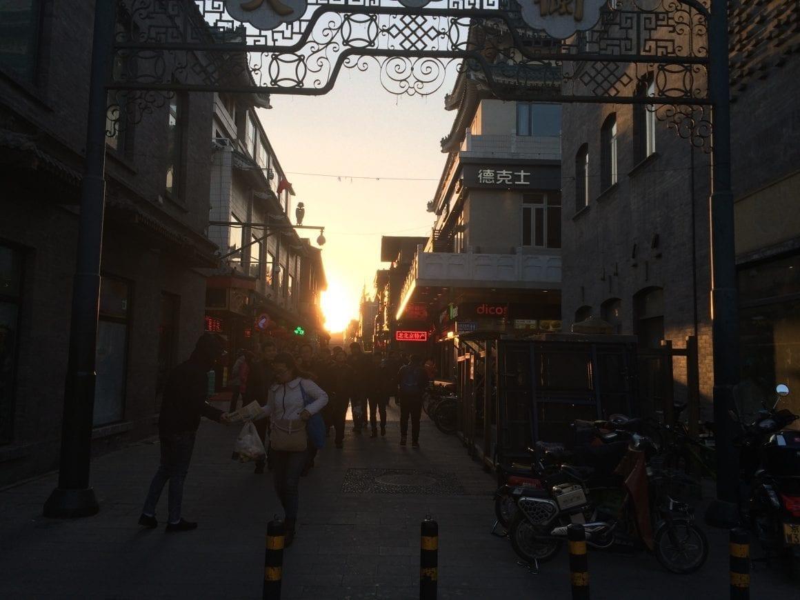 Qianmen Street in Beijing