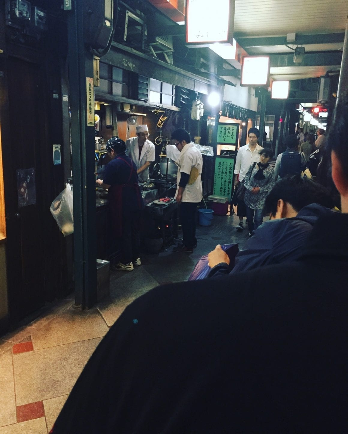 Queueing up in the middle of the streets in Kyoto