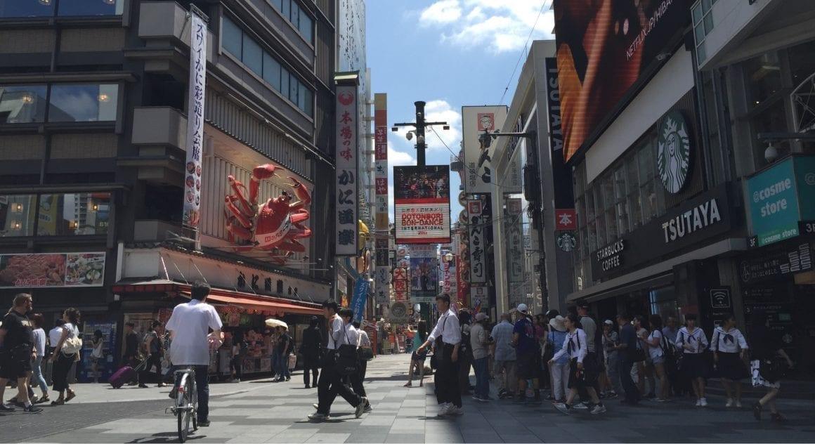 Osaka Center