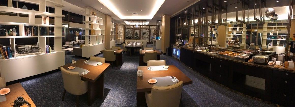Rotterdam Hilton Executive Lounge