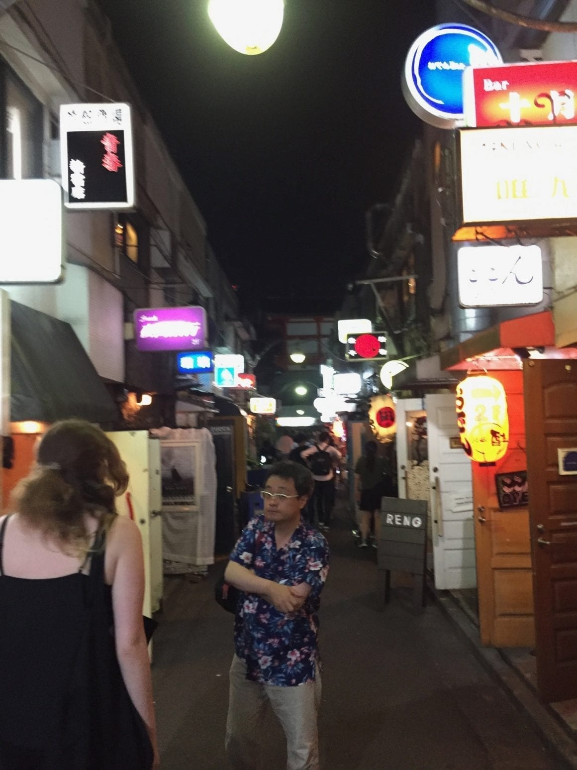 Tokyo bar crawl